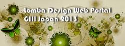 Lomba Desain Gambar Latar Web Portal GIII Japan 2013