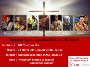 Flyer Seminar Kepemimpinan 2015