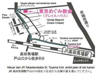 Peta Gereja Megumi - Takadanobaba