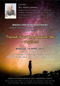 Flyer Paskah GIII Tokyo 2017 - versi Bahasa Indonesia