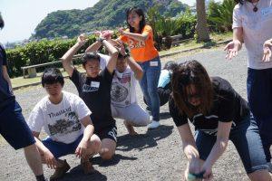 Camp Pemuda - Game